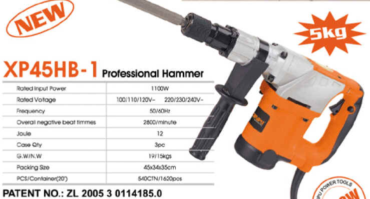 picture of demolition hammer XP45HB-1